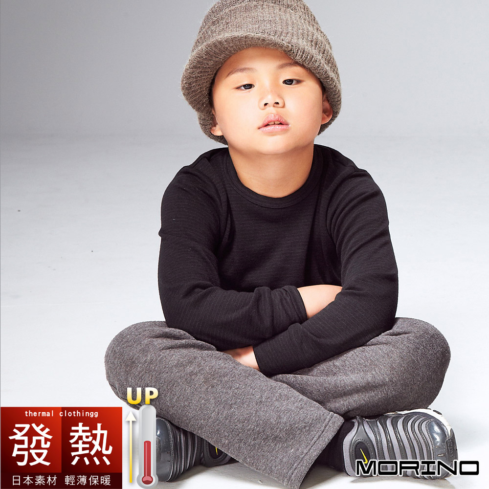 兒童內衣 發熱衣長袖圓領內衣 灰色  MORINO