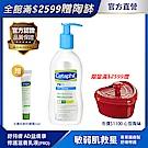 Cetaphil 舒特膚 AD益膚康修護滋養乳液