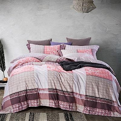 Saint Rose 安娜貝拉-粉 加大吸濕排汗天絲兩用被套床包四件組