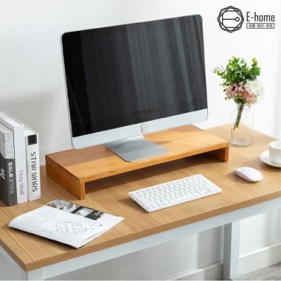 E-home Woo悟全實木鍵盤螢幕架-原木色