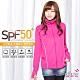 BeautyFocus UPF50+A級抗UV立領防曬外套(桃紅) product thumbnail 1