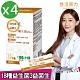 悠活原力 LP28敏立清Plus益生菌-乳酸口味(30條/盒) x4入組 product thumbnail 1