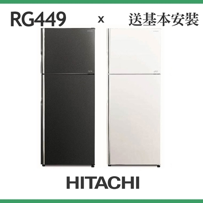 HITACHI日立 443L 1級變頻2門電冰箱 RG449