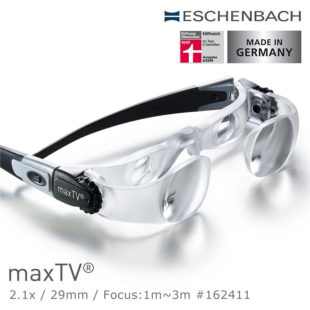【德國 Eschenbach 宜視寶】maxTV 2.1x/29mm 德國製中距離望遠電視眼鏡 162411