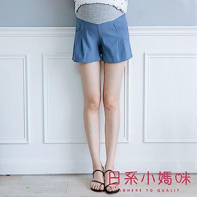 日系小媽咪孕婦裝-孕婦褲~時尚優雅口袋壓折短褲 M-XXL (共三色)