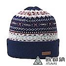 【ATUNAS 歐都納】3M科技保溫棉針織保暖毛帽(A-A1848深藍/賞雪禦寒配件)