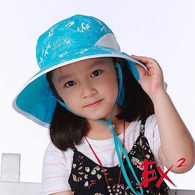 德國EX2 抗菌防曬大簷帽(女童版)(淺水藍)