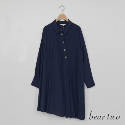 beartwo-斜釦寬鬆長版襯衫-深藍