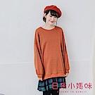 日系小媽咪孕婦裝-韓製孕婦裝~假二件素面拼接格紋裙內刷毛洋裝 (共三色)