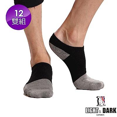 LIGHT & DARK MIT製中性竹炭氣墊短運動襪-12雙組