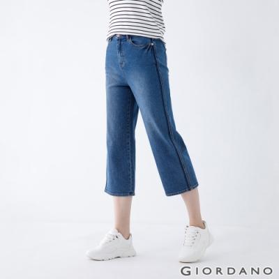 GIORDANO 女裝彈力八分牛仔直筒褲 - 63 淺藍