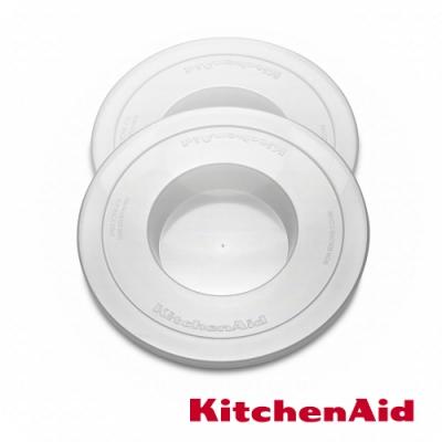 KitchenAid 6Q 攪拌缸蓋(2入)