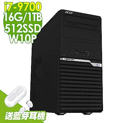 Acer VM6660G商用電腦 i7-9700/16G/1T+512SSD/W10P