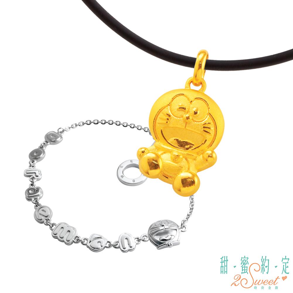 甜蜜約定 Doraemon 魅力哆啦A夢黃金墜子+回憶當年純銀手鍊