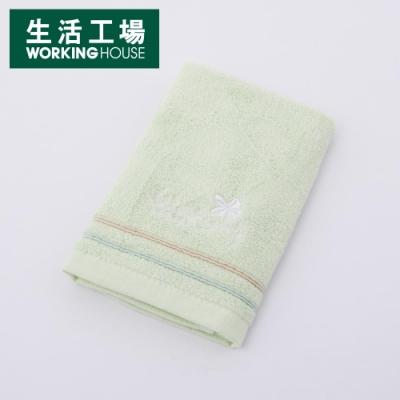 【限量商品*加購中-生活工場】Clover有機棉方巾-植綠