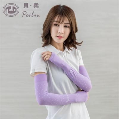 貝柔高效涼感防蚊抗UV成人袖套(點點)-淺紫