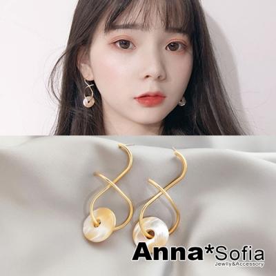 【3件5折】AnnaSofia 彩貝扭轉曲線設計款 925銀針耳針耳環(金系)