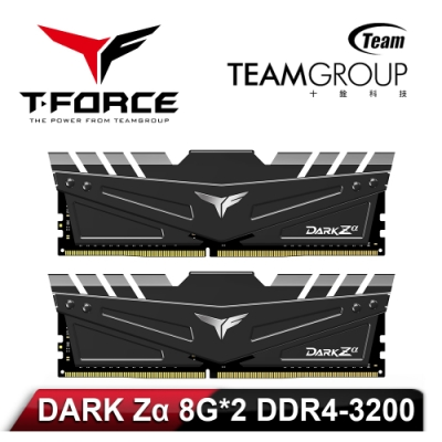 Team 十銓 T-Force DARK Zα 冥神 8G*2 DDR4-3200 桌上型記憶體