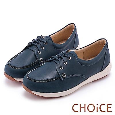 CHOiCE 率性休閒 綁帶輕量牛皮休閒鞋-藍色