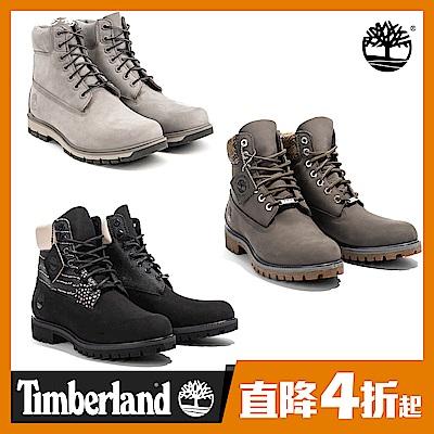 [限時]Timberland男款休閒首選6吋靴(3款任選)