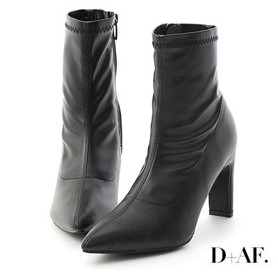 D+AF 時尚超模.素面尖頭扁跟美腿襪靴*黑