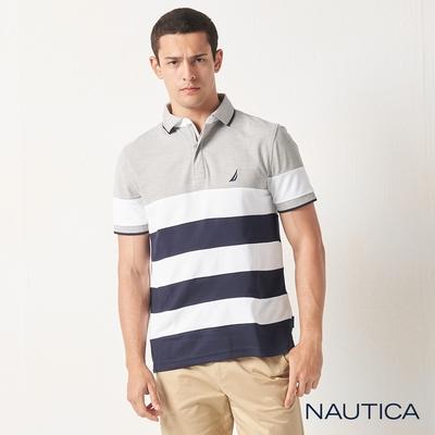 Nautica簡約條紋吸濕排汗短袖POLO衫-灰