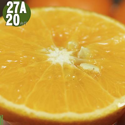 果之家 台灣黃金薄皮爆汁27A特級茂谷柑20台斤
