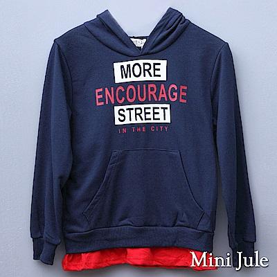 Mini Jule 大童 上衣 字母前口袋假兩件下擺長袖帽T(寶藍)