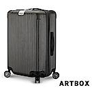 【ARTBOX】粉漾燦爛 20吋海關鎖可加大行李箱 (灰色)