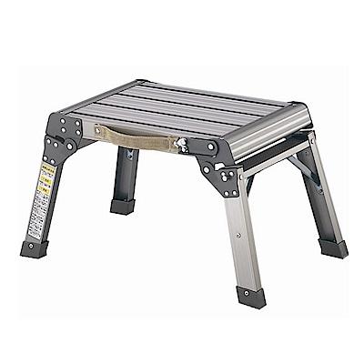 金德恩 台灣製造 小型提把可攜式摺疊平台梯46x30x33cm