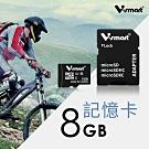 V-smart MicroSDHC UHS-I U1  記憶卡 8GB