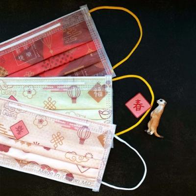 STYLEi史戴利 醫療口罩 成人平面 新年恭喜系列(30入/盒)三款3盒組共90入