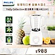 【超值優惠價】飛利浦PHILIPS Daily Collection超活氧果汁機(HR2100) product thumbnail 1