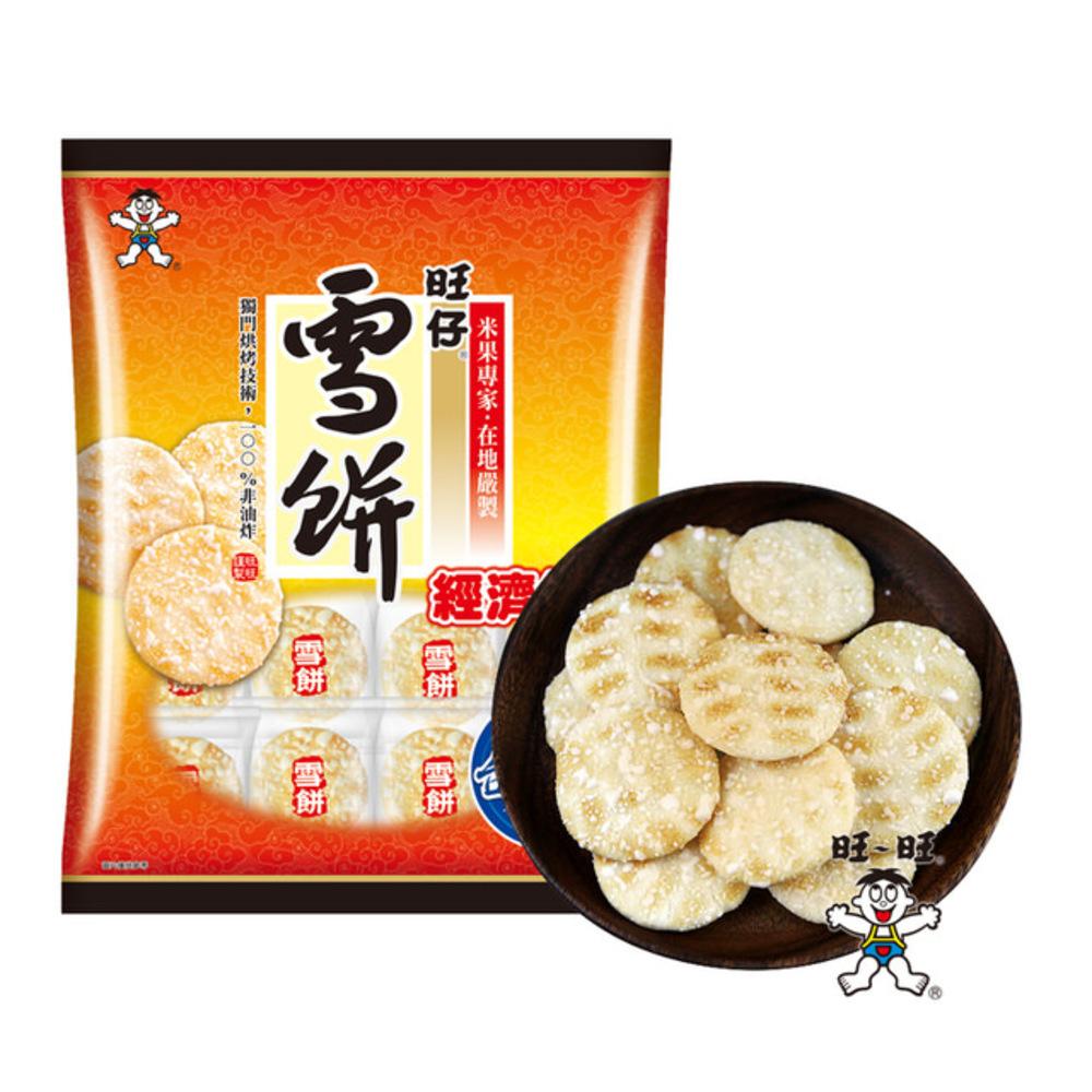 旺旺 旺仔雪餅經濟包(350g)
