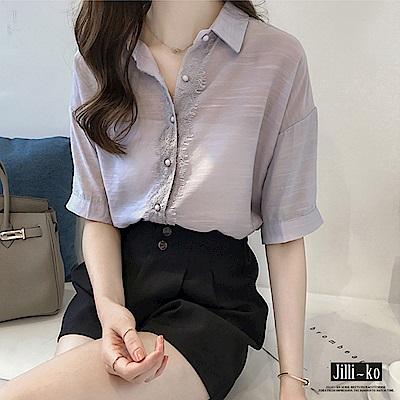 Jilli-ko 韓版蕾絲襟拼接襯衫- 灰紫/杏