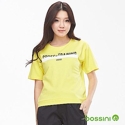 bossini女裝-圓領短袖上衣01淺黃
