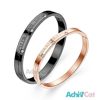 AchiCat 白鋼情侶手環 追愛進行式(黑玫)