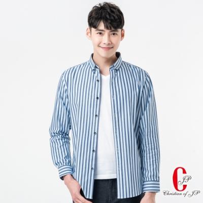 Christian 型男雙色直條紋襯衫_藍條(RW817-53)
