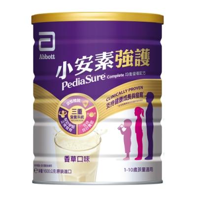 亞培 小安素強護Complete均衡營養配方-香草口味 (1600gx2入)