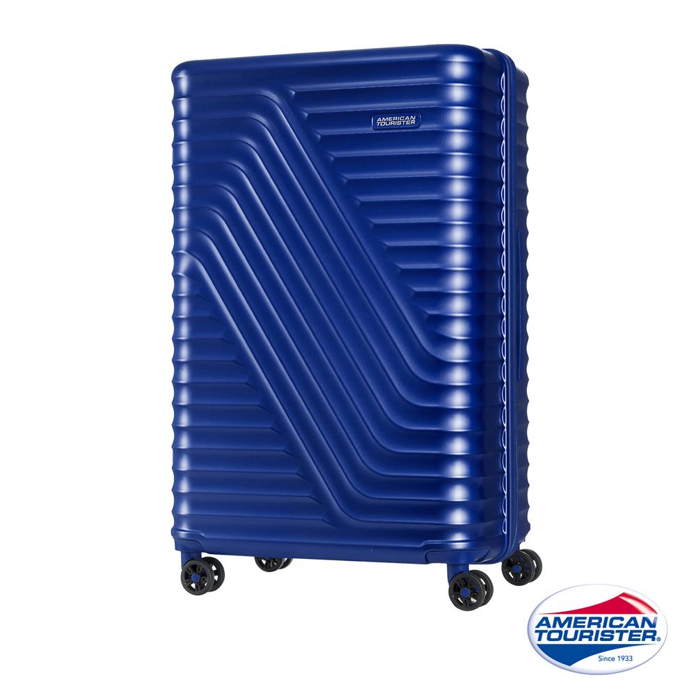 AT美國旅行者28吋High Rock流線硬殼TSA行李箱(電光藍)