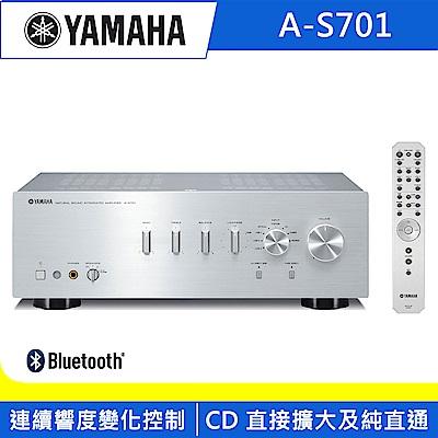 Yamaha Hi-Fi綜合擴大機 A-S701