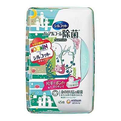 絲花 無酒精除菌濕巾盒裝嚕嚕米版(45抽/盒)