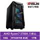 華碩X570平台[無垠日王]R7八核RTX2070S獨顯電玩機 product thumbnail 1