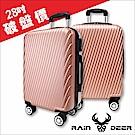 RAIN DEER 28吋羅馬妮雅ABS拉鍊行李箱-玫瑰金