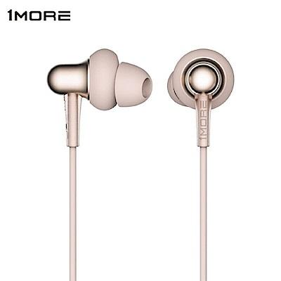 1MORE Stylish雙動圈入耳式耳機-金/E1025-GD