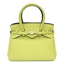 SAVE MY BAG 義大利品牌 MISS系列 粉黃色超輕量手提托特包