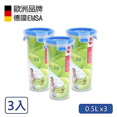 德國EMSA 專利上蓋無縫3D保鮮盒-PP材質-0.5Lx3保鮮杯