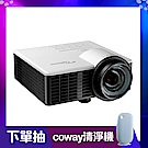 Optoma ML1050ST WXGA LED短焦微型投影機