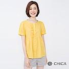 CHICA 盛夏日記俏皮荷葉拼接襯衫(2色)