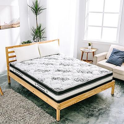 AVIS 艾維斯 傾城之戀舒柔布乳膠四線圍邊獨立筒床墊-雙人加大6尺